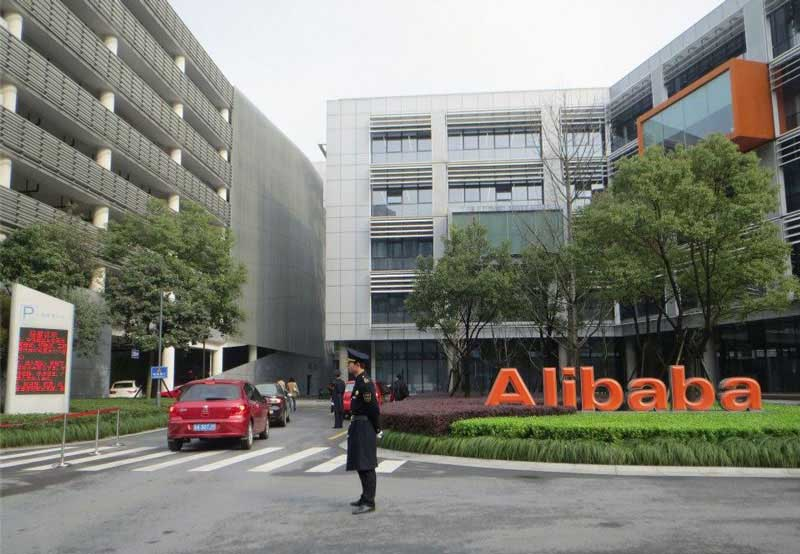 Alibaba-headquater-picture