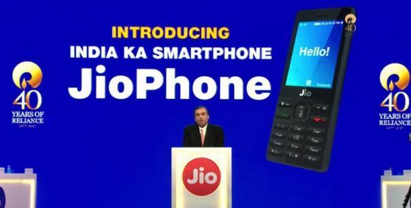 JIO Phone India Ka Phone Specs Price availability