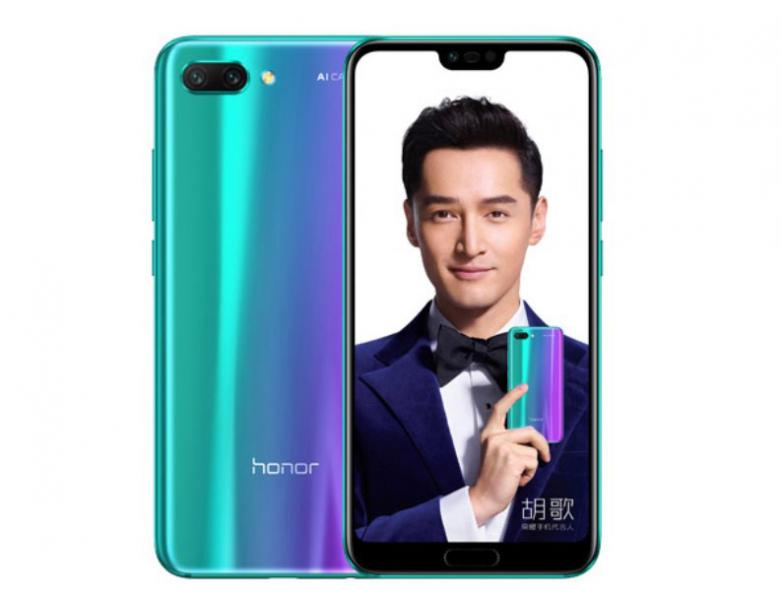 Honor 10 Mirage Purple