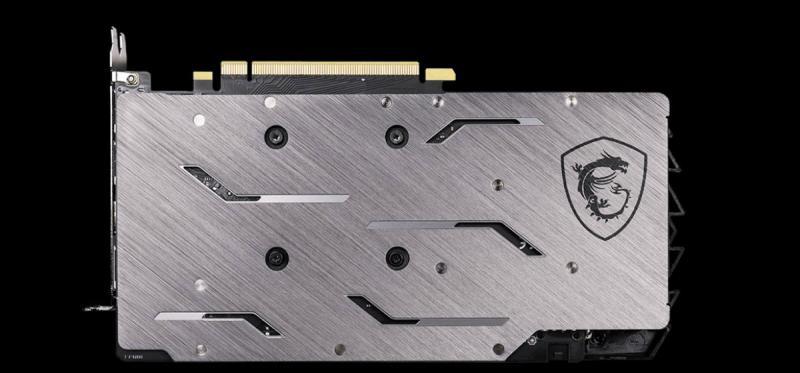 MSI-GTX-1660-Ti