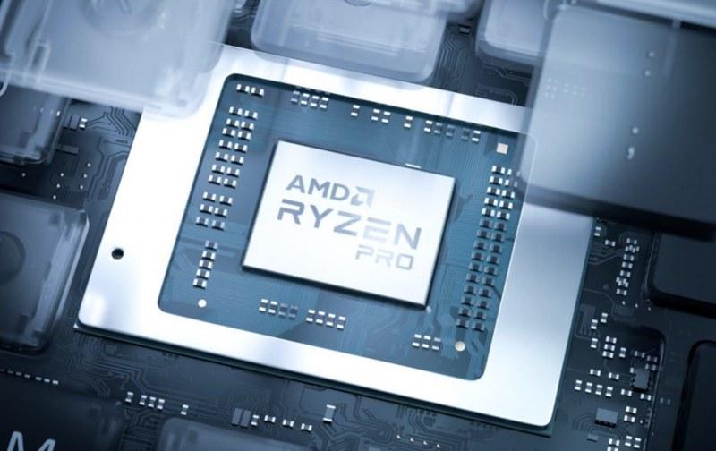 AMD ryzen laptop processor