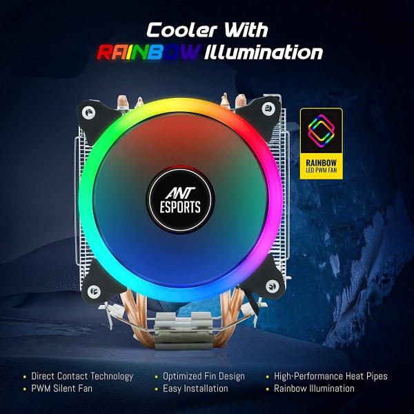 Ant Esports ICE-C612 CPU cooler